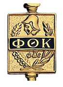Join PTK